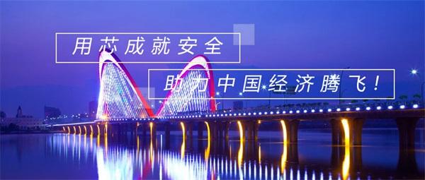 城市夜游亮化已成为城市经济发展的重要因素