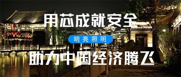 城市亮化工程丰富了人们的夜间生活