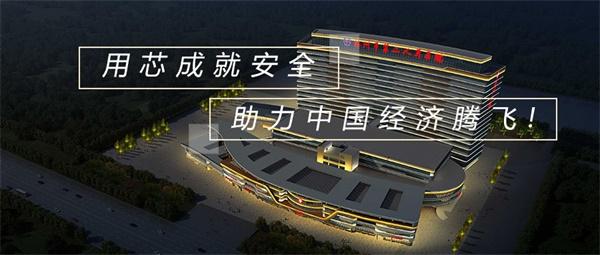 建筑亮化照明的要合理规划的三点事项